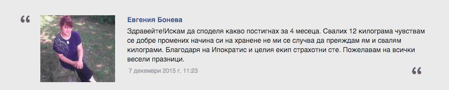 evgenia_boneva